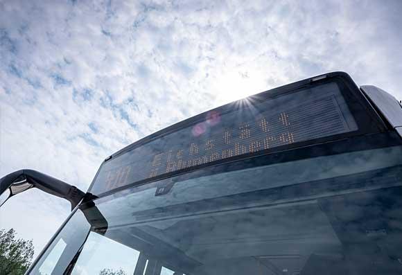 Jägle Bus - Mobilität seit über 100 Jahren